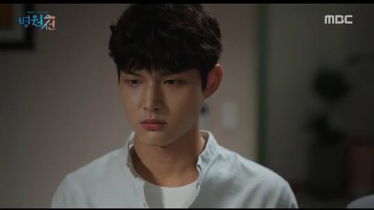 Lee Seo Won dùng dao uy hiếp để quấy rối tình dục - Ảnh 3.