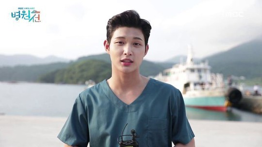 Lee Seo Won dùng dao uy hiếp để quấy rối tình dục - Ảnh 1.