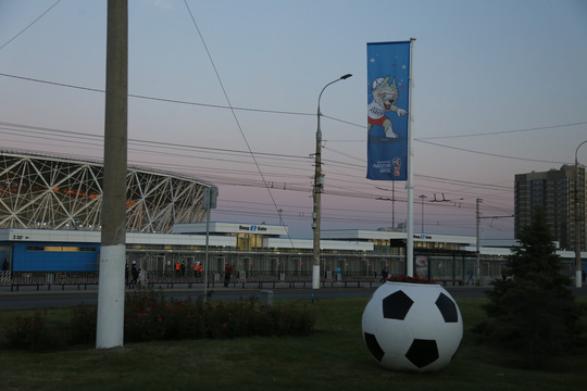 Thăm sân Volgograd trước World Cup - Ảnh 1.