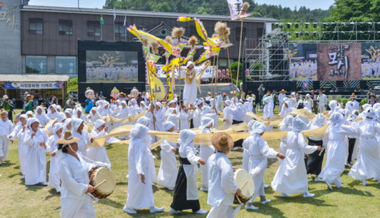 Độc đáo những lễ hội xứ sở Kim chi - Ảnh 1.