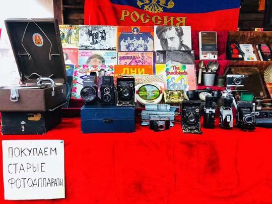 Đến Nga xem WC, đừng bỏ qua chợ đồ cũ này! - Ảnh 6.