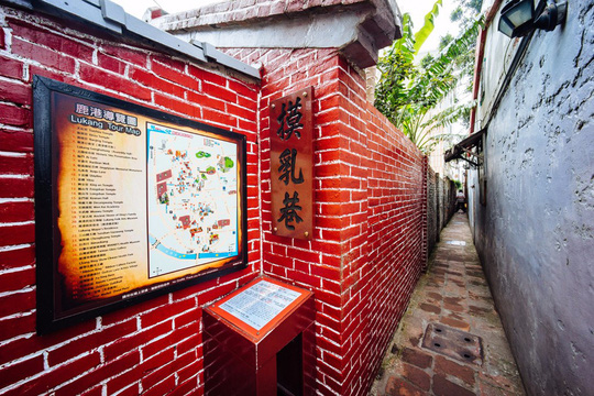 Khám phá làng cổ Lộc Cảng và ngõ Sờ Ngực ở Đài Loan - Ảnh 4.