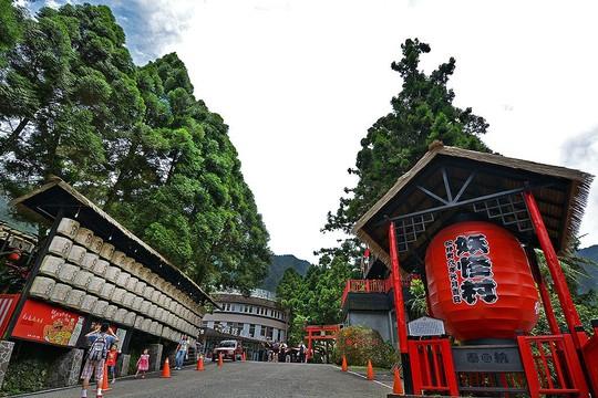 Du lịch Đài Loan, đừng quên lạc vào làng Yêu Quái - Ảnh 1.