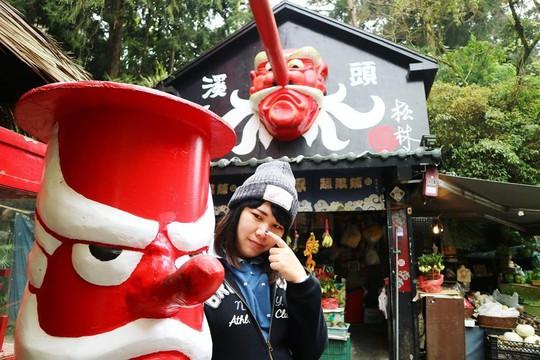 Du lịch Đài Loan, đừng quên lạc vào làng Yêu Quái - Ảnh 8.