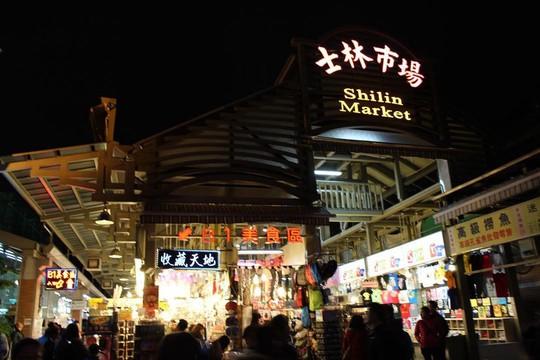 Những khu chợ đồ ăn đêm nức tiếng ở Đài Loan - Ảnh 1.