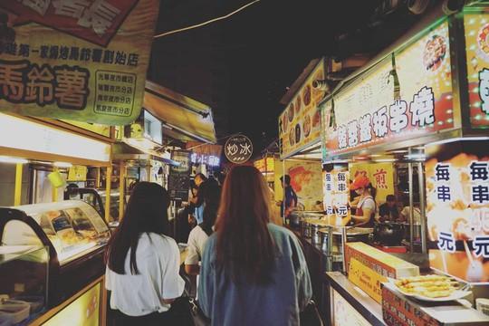 Những khu chợ đồ ăn đêm nức tiếng ở Đài Loan - Ảnh 7.