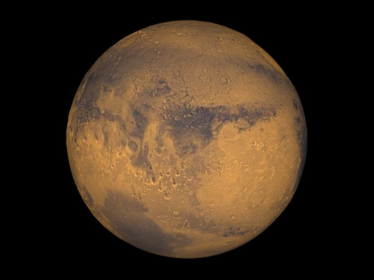 Chiều nay, Sao Hỏa đến gần trái đất nhất - Ảnh 1.