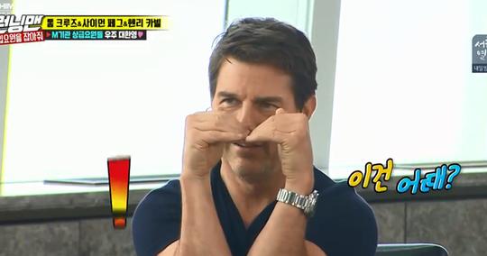 Clip: Siêu sao Tom Cruise học cách thả tim đáng yêu - Ảnh 1.