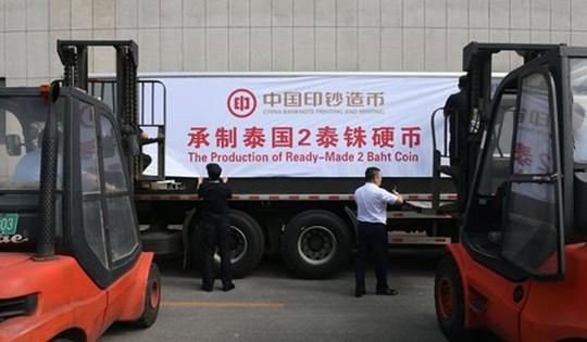 Trung Quốc mở rộng ảnh hưởng bằng in tiền - Ảnh 1.