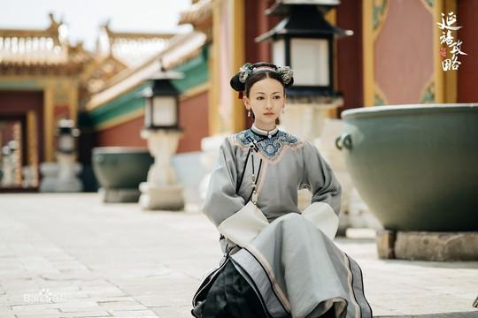"""Phim """"Diên Hi Công Lược"""" dừng phát sóng phụ đề tiếng Việt Dien-hi-cong-luoc-1534224725754746073211"""