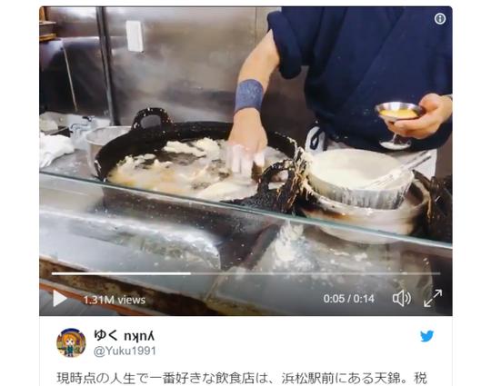 Đầu bếp Nhật trổ tài nhúng tay không vào chảo dầu sôi - Ảnh 1.