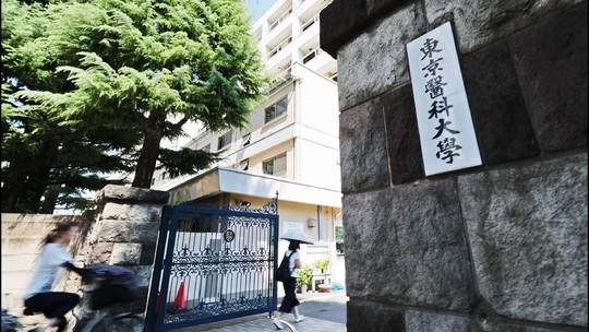 Đại học Y của Nhật bị phát hiện sửa điểm thi của thí sinh nữ suốt nhiều năm - Ảnh 1.