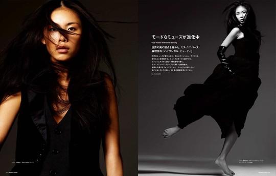 Chim công Linh Nga sẽ múa cùng Hoa hậu Hoàn vũ Riyo Mori - Ảnh 1.