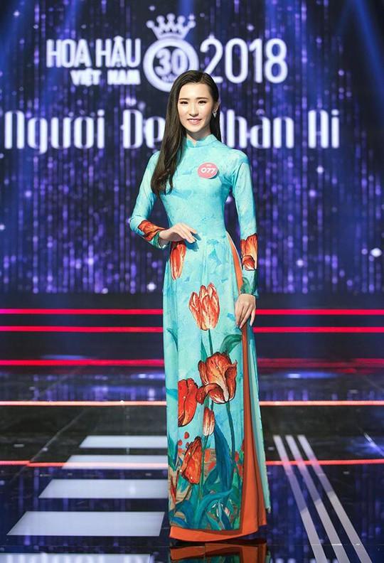 Tân sinh viên Đại học Duy Tân vào chung kết Hoa hậu Việt Nam 2018 - Ảnh 2.