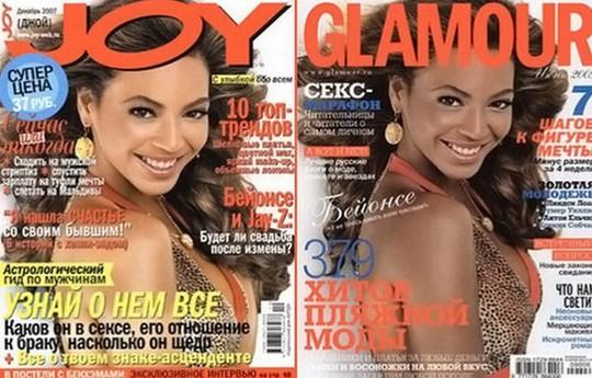 Trước và sau photoshop của dàn mỹ nhân Hollywood - Ảnh 8.