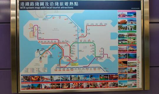 Vì sao khách nước ngoài mê tàu điện ngầm Hong Kong? - Ảnh 3.