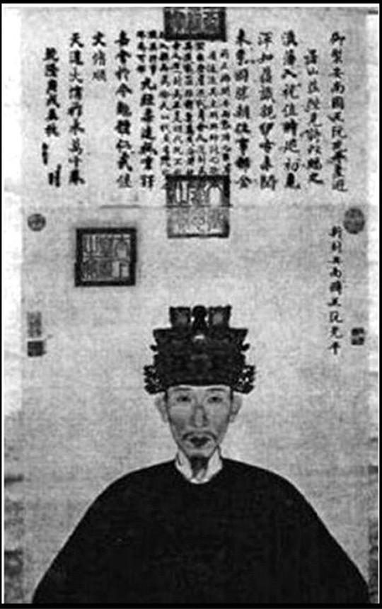 Bức họa vua Quang Trung thiếu thuyết phục - Ảnh 1.