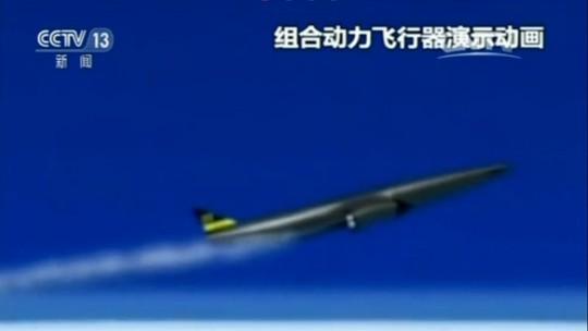 Mỹ tung báo cáo mới khui ý đồ quân sự của Trung Quốc - Ảnh 2.