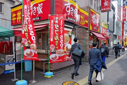 11 điều không nên làm khi ghé thăm Nhật Bản - Ảnh 8.