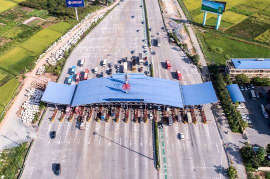 Thương vụ bất thường ở cao tốc Cầu Giẽ - Ninh Bình - Ảnh 1.