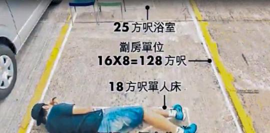 Hong Kong: Căn hộ hơn 8 tỷ đồng, chưa bằng một chỗ đỗ xe hơi - Ảnh 1.