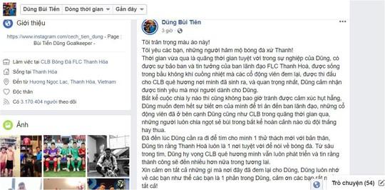 Bùi Tiến Dũng xác nhận chia tay Thanh Hóa, về Hà Nội - Ảnh 3.