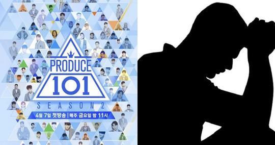 Hàn Quốc: 6 thực tập sinh nam kiện sếp quấy rối tình dục - Ảnh 1.