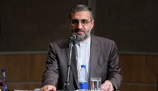 """Iran kết án tử hình """"gián điệp làm việc cho CIA"""" - Ảnh 1."""