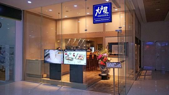 Thưởng thức bữa tối ấm cúng tại nhà hàng Nhật Bản nhân ngày 20-10 - Ảnh 1.