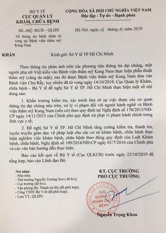 Tử vong sau khi căng da mặt ở Bệnh viện Thẩm mỹ Kangnam: Bộ Y tế yêu cầu báo cáo khẩn - Ảnh 1.