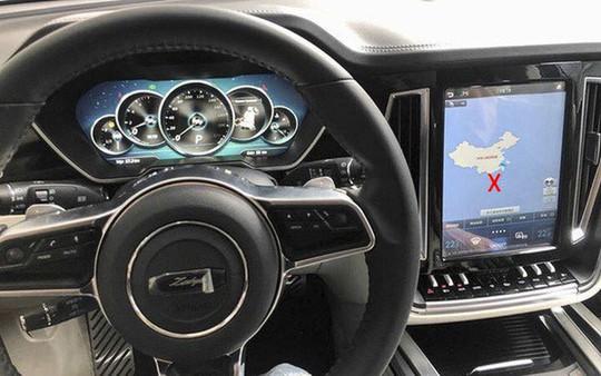 Doanh nghiệp nhập xe ôtô Trung Quốc cam kết gỡ bỏ ứng dụng có đường lưỡi bò phi pháp - Ảnh 2.