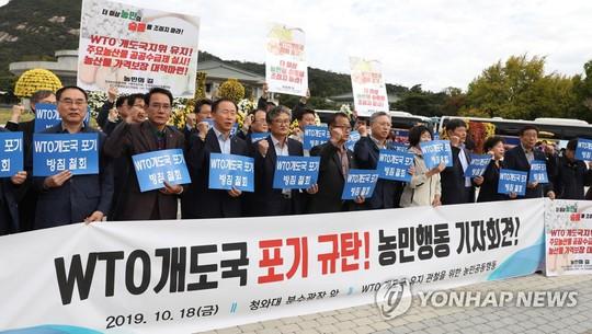 Hàn Quốc từ bỏ đặc quyền quốc gia đang phát triển là chiến thắng của Mỹ? - Ảnh 1.