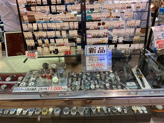 Khu chợ chuyên bán đồ bỏ quên trên tàu điện ngầm ở Nhật - Ảnh 3.