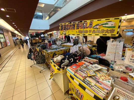 Khu chợ chuyên bán đồ bỏ quên trên tàu điện ngầm ở Nhật - Ảnh 5.