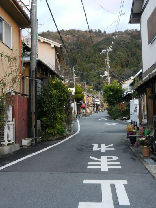 10 lỗi du khách thường mắc trong lần đầu đến Nhật - Ảnh 3.