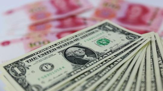 Trung Quốc có kế hoạch huy động 6 tỉ USD - Ảnh 1.
