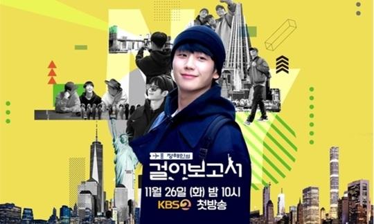Người hâm mộ Hàn Quốc sốc nặng vì cái chết của Goo Hara - Ảnh 2.