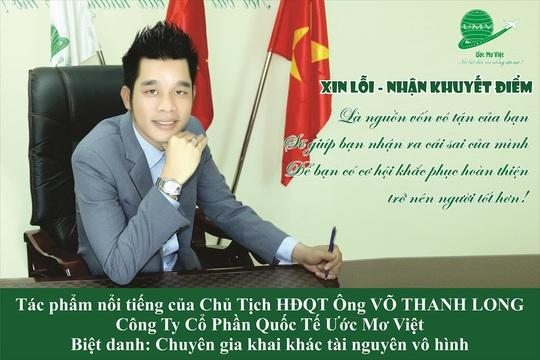 Liên quan vụ nữ nhà báo tống tiền 700 triệu: Vì sao tổng giám đốc khu du lịch Phú Hữu bị bắt? - Ảnh 1.