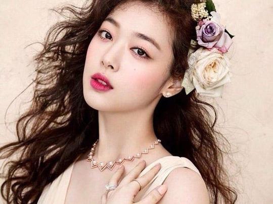 Cảnh sát công bố kết quả xét nghiệm thi thể nữ ca sĩ nổi tiếng Hàn Quốc - Ảnh 1.