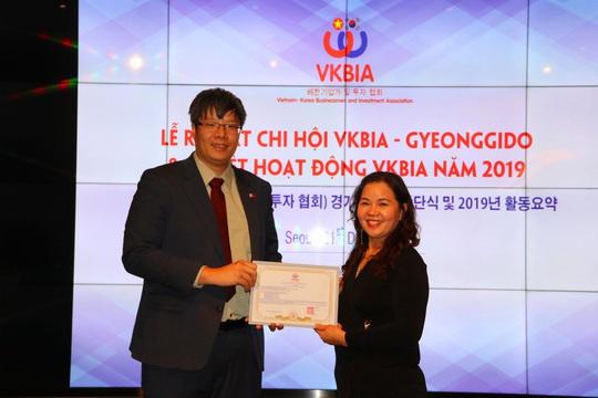 Hiệp hội Doanh nhân và Đầu tư Việt-Hàn ra mắt chi hội tại Gyeonggido - Ảnh 2.