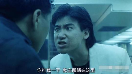 Quy tắc ngầm hài hước lan truyền trong giới giải trí Hoa ngữ - Ảnh 1.