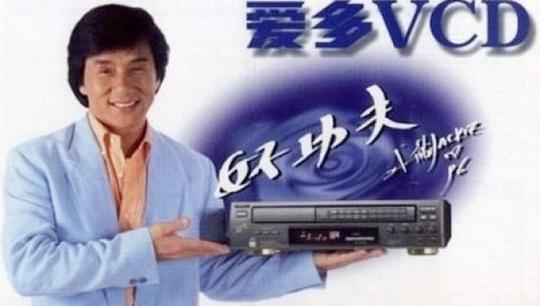 Quy tắc ngầm hài hước lan truyền trong giới giải trí Hoa ngữ - Ảnh 8.