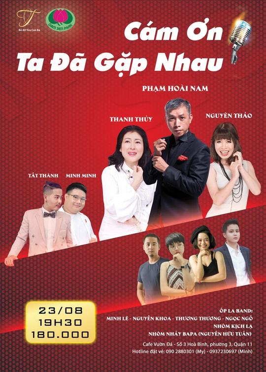 Nghệ sĩ Thanh Thủy và Diễn giả MC Thi Thảo cùng chào đón năm mới - Ảnh 3.