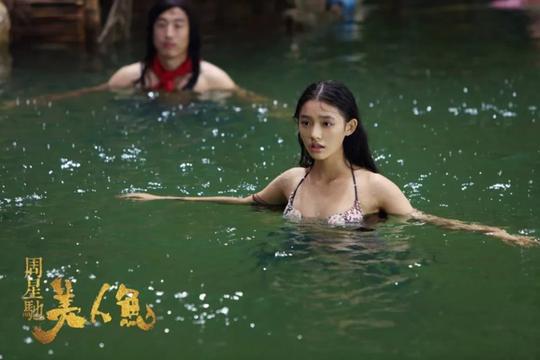 Châu Tinh Trì không còn là nỗi ám ảnh phòng vé Tết - Ảnh 2.