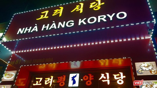 Khám phá món ăn ở nhà hàng Triều Tiên tại Hà Nội - Ảnh 1.