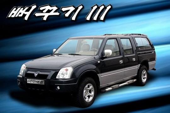 Hai hãng ôtô của Triều Tiên được thế giới biết đến - Ảnh 2.