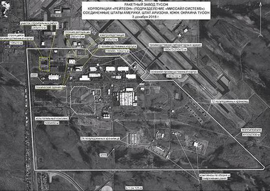 Nga tung bằng chứng Mỹ vi phạm hiệp ước hạt nhân - Ảnh 1.