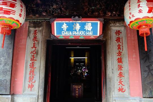 Những ngôi chùa cổ ở Sài Gòn cho chuyến hành hương đầu xuân - Ảnh 1.