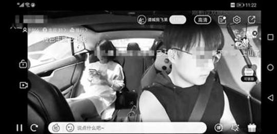 Video khám phụ khoa rao bán trên Alibaba, Internet Trung Quốc dậy sóng - Ảnh 2.