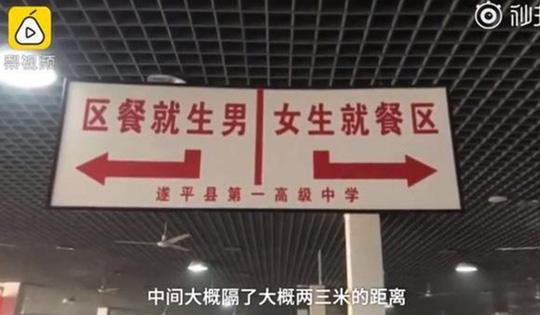 Trung Quốc: Bị đuổi học nếu yêu đương, tán tỉnh - Ảnh 1.